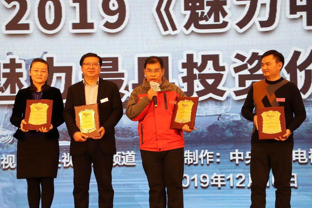 """""""魅力中国城""""发布2019文化旅游魅力榜,茂名喜获年度三大奖项"""
